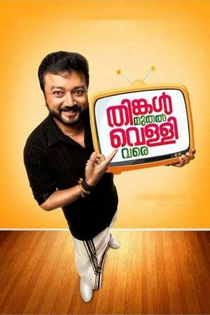 Watch Thinkal Muthal Velli Vare Online