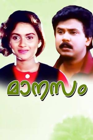 Watch Manasam Online