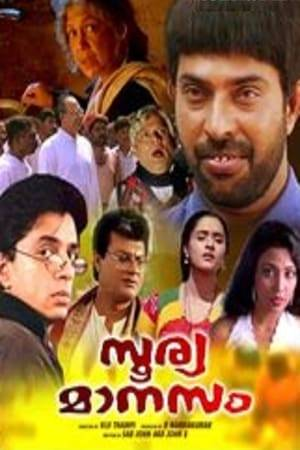 Watch Soorya Manasam Online