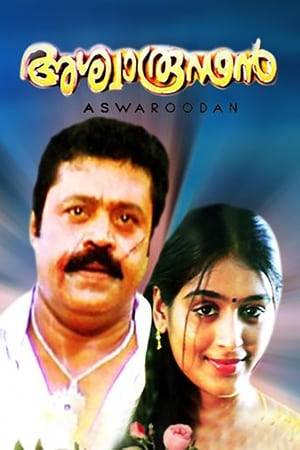 Watch Ashwaroodan Online
