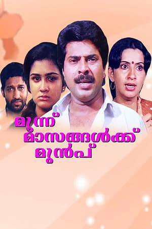 Watch Moonnu Masangalkku Munpu Online