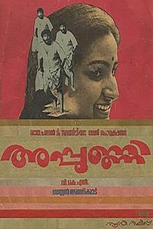 Watch Appunni Online