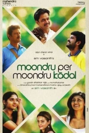 Watch Moondru Per Moondru Kaadhal Online