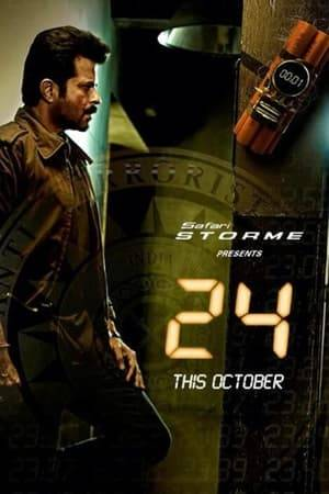 Watch 24: India Online