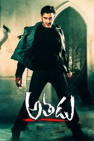 Watch Athadu Online
