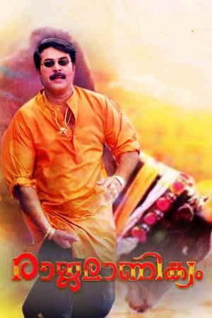 Watch Rajamanikyam Online