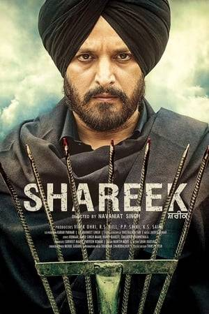 Watch Shareek Online