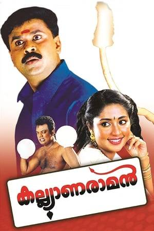 Watch Kalyanaraman Online