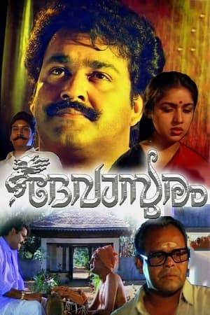 Watch Devasuram Online