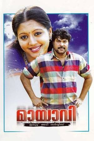 Watch Mayavi Online