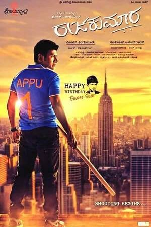 Watch Raajakumara Online