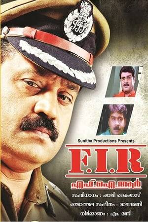 Watch F.I.R. Online