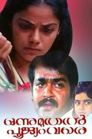 Watch Onnu Muthal Poojyam Vare Online