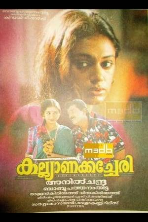 Watch Kalyana Kacheri Online