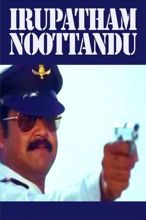 Watch Irupatham Noottandu Online