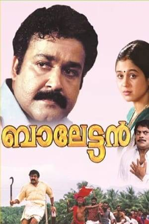 Watch Balettan Online
