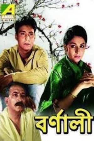 Watch Barnali Online