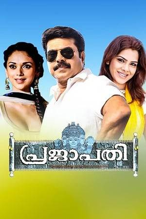 Watch Prajapathi Online
