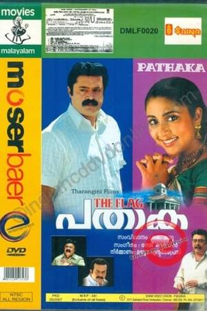 Watch Pathaka Online