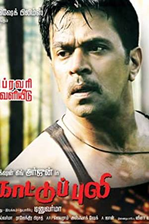 Watch Kaattu Puli Online