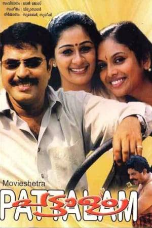Watch Pattalam Online