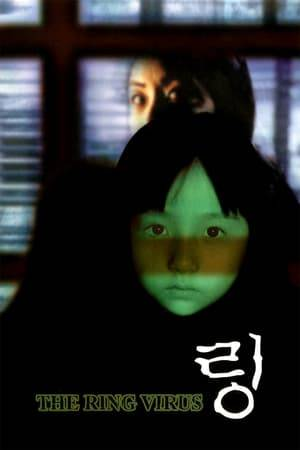 Watch The Ring Virus Online