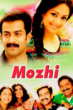 Watch Mozhi Online