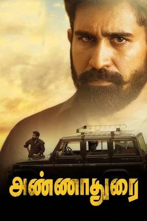 Watch Annadurai Online
