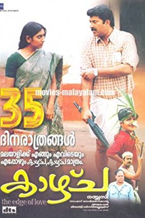 Watch Kaazhcha Online