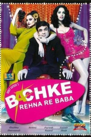 Watch Bachke Rehna Re Baba Online