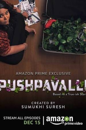 Watch Pushpavalli Online