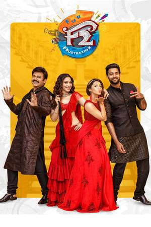 Watch F2: Fun and Frustration Online