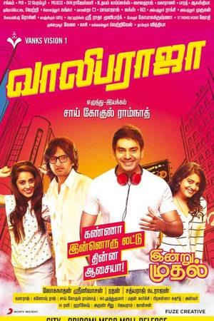 Watch Vaaliba Raja Online