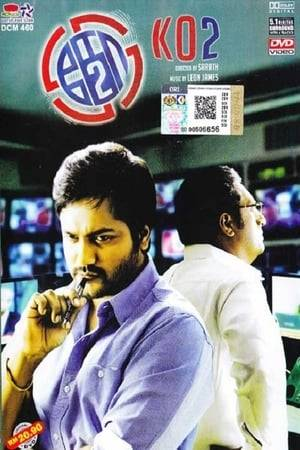 Watch Ko 2 Online
