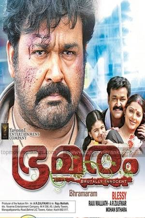 Watch Bhramaram Online