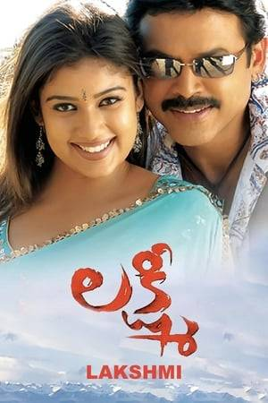 Watch Lakshmi Online
