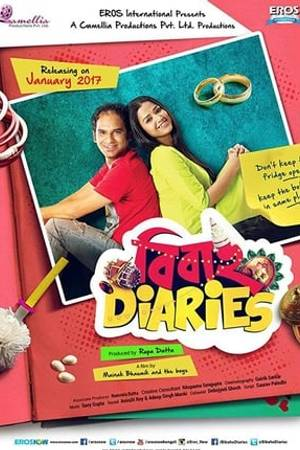 Watch Bibaho Diaries Online