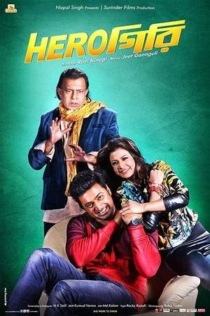 Watch Herogiri Online