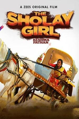 Watch The Sholay Girl Online