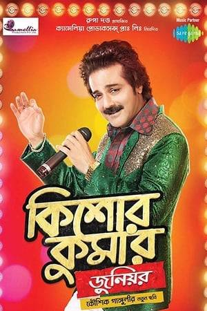 Watch Kishore Kumar Junior Online