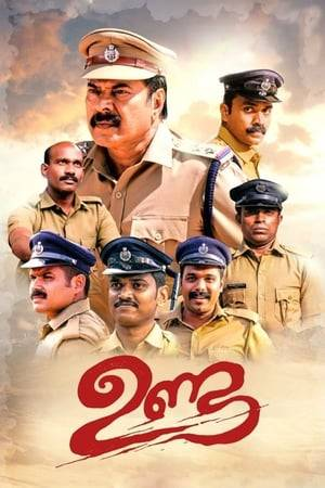Watch Unda Online