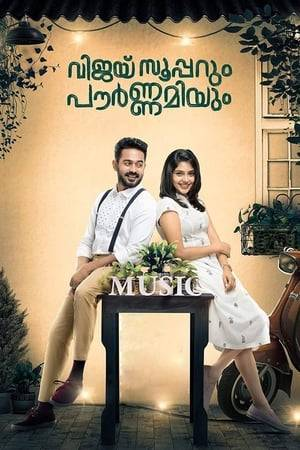 Watch Vijay Superum Pournamiyum Online