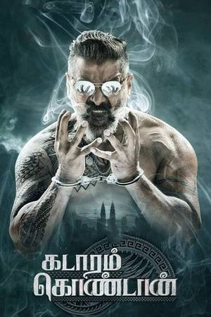Watch Kadaram Kondan Online