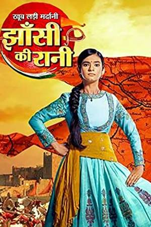 Watch Jhansi Ki Rani Online