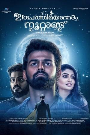 Watch Irupathiyonnaam Noottaandu Online