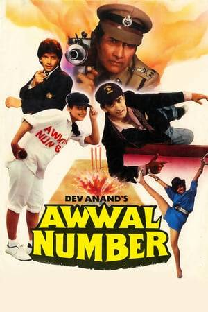 Watch Awwal Number Online