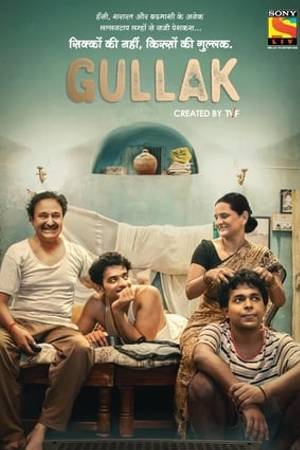 Watch Gullak Online