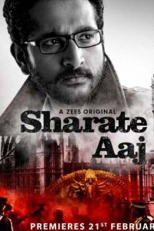 Watch Sharate Aaj Online