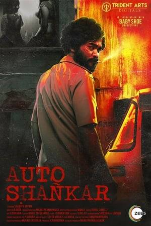 Watch Auto Shankar Online