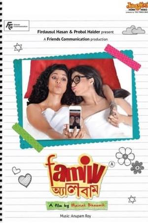 Watch Family Album Online